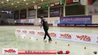 国际精选轮滑平花教学 双漫步/Double Stroll