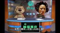 爆笑 听触摸妹说重庆方言版歇后语第2集,笑死了!_腾讯视频