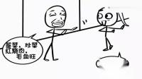 触摸妹重庆方言