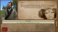 【猴】骑马与砍杀:七七三国黄巾之乱第二季109【Z字上梯法】