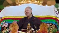 圣空法师 抱怨的问题 佛教
