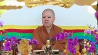 圣空法师 修行唯一求心安 怎么做才能心安 佛教
