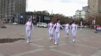 佳木斯快乐舞步健身操(第六套分解.第四节)-_超清