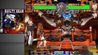1278 款!索尼PS1(PlayStation one)美版发售游戏全回顾!上