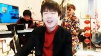 摩登兄弟刘宇宁演唱《好日子》,超级喜庆的歌超喜庆的宁哥!