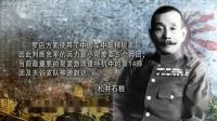 【上海纪实】档案:国民党王牌主力 _纪录片_科技