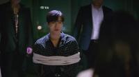 崔始源主演新剧《各位国民》预告片1