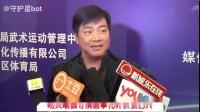 """张艺兴名誉权案胜诉张艺兴""""黑料""""澄清二:成龙""""kan你ji时完""""各"""