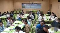 《Integrated skills》牛津译林版初中英语八下课堂实录-江苏泰州市_海陵区-戈弋