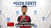 菲律宾游学 CIA英语令营学生英语演讲Lambert Wang