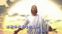 基督教赞美诗歌:使命
