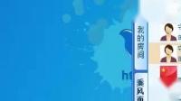 2019年、03、03【刘歌】老师讲PS基础第十一课《编辑工具详解2》刻录