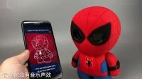 如果你是英语渣,别买这个蜘蛛侠!Sphero蓝牙智能spiderman【涛哥测评】