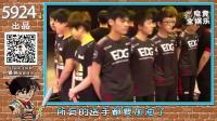 《电竞全娱乐》第一期 — 韩服排位风云变幻,看S6谁主沉浮