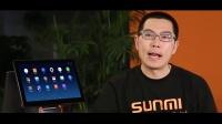 商米T1-全球智能双屏双触控安卓收银机T1