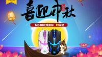 陈子豪CF系列:生化游击炮,王者之怒