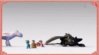 《驯龙高手3》特别预告:无牙仔的电影约会