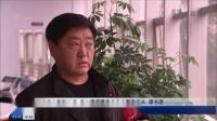 习近平总书记在庆祝改革开放40周年大会上 讲话