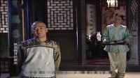 铁齿铜牙纪晓岚【02集】【第三部】【1080p】