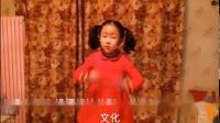 """央视小玉玉为""""超神艺联""""发来祝福"""