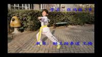 2019女神杯双节棍大赛 10 张冯禧 北京