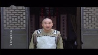 铁齿铜牙纪晓岚【03集】【第三部】【1080p】