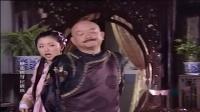 铁齿铜牙纪晓岚【04集】【第三部】【1080p】