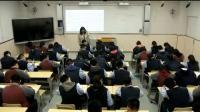 《Lesson Plan of 9B Unit3 Robots  Type of lesson- Integrated skills》牛津譯林版初中英語九下課堂實錄-江蘇淮安市-彭紅艷