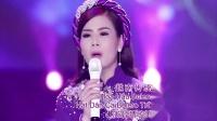 越南传统情歌(上)Hoa Hậu Bolero Đam San Hát Dân Ca Bolero Trữ Tình Quê Hương演唱 情歌美女丹姗