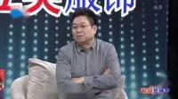 大王小王_20190306期