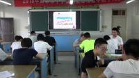 《Study skills- Understanding body language》牛津譯林版初中英語九下課堂實錄-江蘇南通市_如皋市-馬寶群