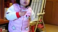 瑶瑶在爷爷奶奶家唱歌跳舞(2019年3月8日星期五晚上)(4分39秒)