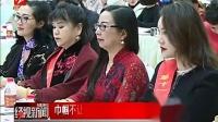 """巾帼不让须眉  第十一届""""浙商女杰""""揭晓"""