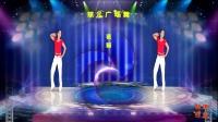 琼儿广场舞《夜猫DJ》现代舞 编舞:风中天使