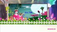 琼儿广场舞《摇摆绅士》动感现代舞 编舞:杨丽萍