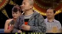 刘能 王小利与妻子李琳演唱二人转小帽《梁赛金擀面》相当精彩