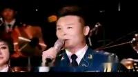 王宏伟、刘和刚等一首《叫您一声妈妈》唱哭了恩师孟玲教授