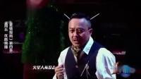 《火星情报局》第四季回归,汪涵局长假唱被揭穿
