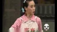 评剧——《向阳商店》(下) 评剧 第1张
