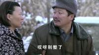 乡村爱情8 下部 34集 全集 乡村爱情浪漫曲