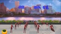 2019年最新广场舞茶姐广场舞 祝酒歌