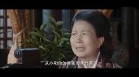 佛教电影 14 二十四孝之《弃官寻母》