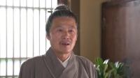 佛教电影 02 二十四孝之《尝粪忧心》