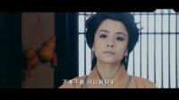 佛教电影 09 二十四孝之《芦衣顺母》