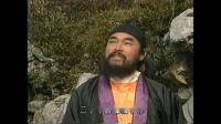 佛教电影【地藏王传奇】12