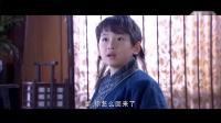 佛教电影 23 二十四孝之《涌泉跃鲤》