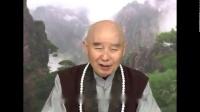 净空老法师佛学答问精选:现在《大藏经》很多,我们应依照哪一部《大藏经》?