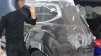 隐形车衣专业技术讲解教程