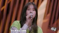 """孟慧圆:听了她的歌 你的""""梦会圆"""""""