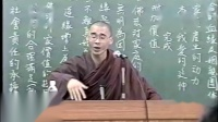 《佛法與家庭》法藏法师